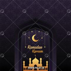 دانلود طرح محراب رمضان کریم