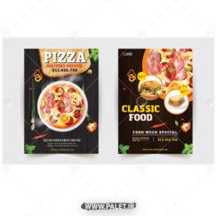 وکتور تراکت فروش پیتزا ایتالیایی