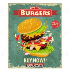 طرح لایه باز تراکت همبرگر فروشی