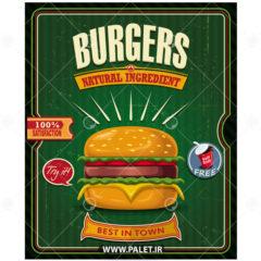 طرح لایه باز تراکت فروش همبرگر