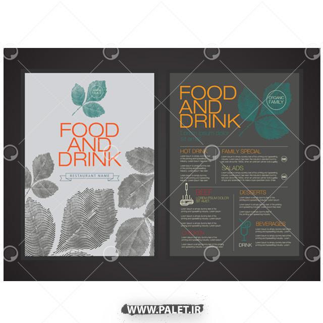 وکتور منو غذا و نوشیدنی گرافیکی 01
