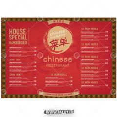 وکتور منو رستوران چینی قرمز