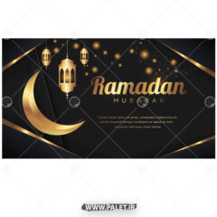 پس زمینه لاکچری طلایی ماه رمضان 1400