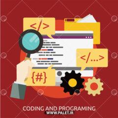 وکتور لایه باز کدنویسی و برنامه نویسی