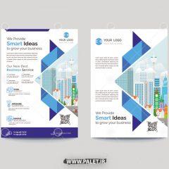 وکتور بروشور تجاری آبی گرافیکی