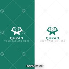 دانلود لوگو لایه باز قرآن اسلامی