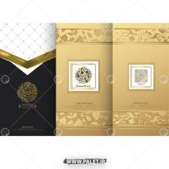 دانلود وکتور بروشور طلا فروشی زیبا