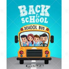دانلود وکتور دانش آموز و اتوبوس مدرسه
