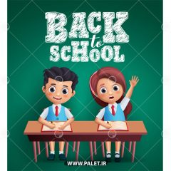 دانلود وکتور دانش آموز و بازگشت به مدرسه