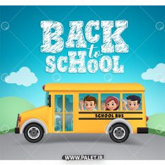 طرح لایه باز بازگشت مدرسه با اتوبوس