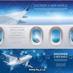 دانلود طرح گرافیکی مسافرت با هواپیما